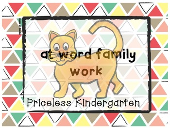 """""""at"""" word family work"""
