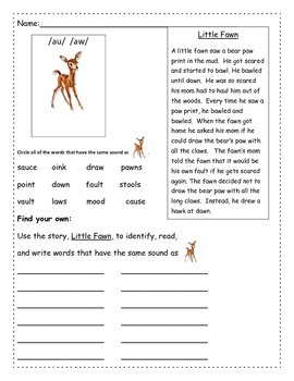 /au/ and /aw decodable worksheet