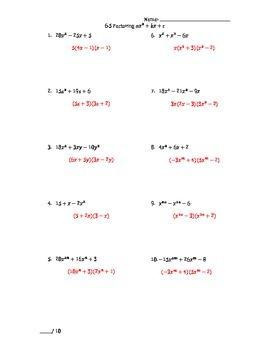 ax^2+bx+c quiz - 8th grade California