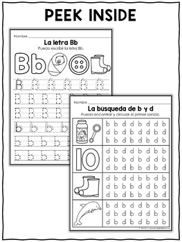 b and d Reversal - Spanish Practice Sheets