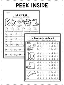Spanish b and d Reversal Worksheets
