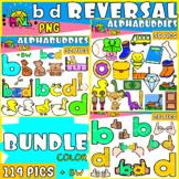 b d Reversal Clip Art Bundle
