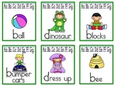 b or d?  Helping students recognize the difference word cards
