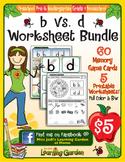 b vs. d Game and Worksheet Bundle