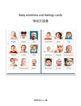 baby emotions and feelings 3 part card (English and Mandarin)