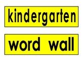 basic kindergarten word wall