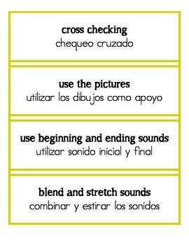 bilingual CAFE board