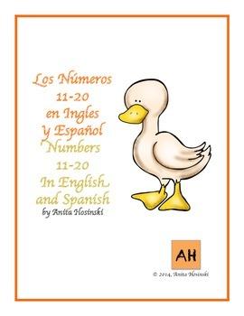 bilingual spanish numbers 11-20 with farm animals