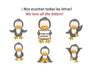 bilingual spanish reader the spanish alphabet review