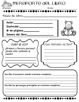 book report (reporte de libro)