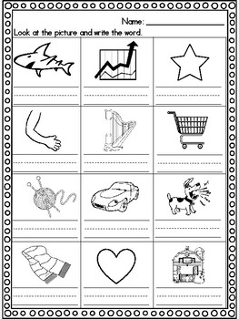 bossy ar worksheets by kristin bradford teachers pay teachers. Black Bedroom Furniture Sets. Home Design Ideas