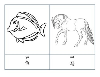 brown bear brown bear simplified Chinese coloring pages