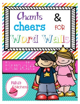 bundle--Chants & cheers and Activities for any word list
