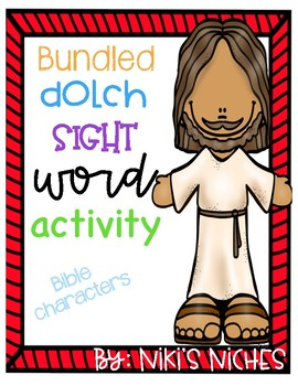 Bundled Dolch Sight Words: Make it, build it, write it (People of the Bible)
