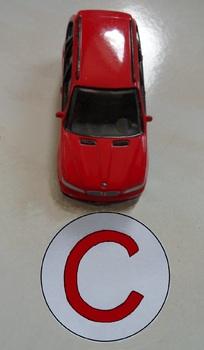 c - car phonic photo