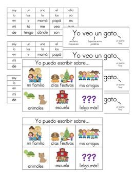 carpetas de escritura (writing folders) SPANISH