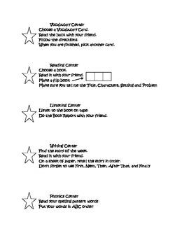 center task cards