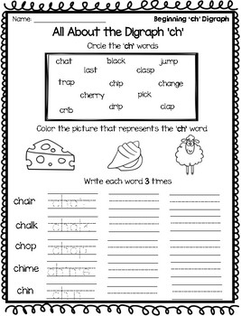 ch Digraphs Word Work Activities
