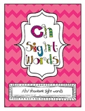 ch sight words for speech therapy - articulation flashcards, games, & homework