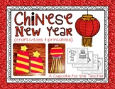 Chinese New Year 2019 | Chinese New Year Crafts & Worksheets