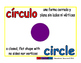 circle/circulo geom 1-way blue/rojo