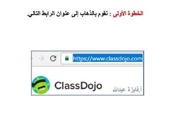 class dojo كلاس دوجو