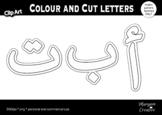 clip art Arabic alphabet letters colouring, cut, paste, tracing activities