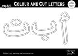 clip art Arabic alphabet letters colouring, cut, paste, tracing activities