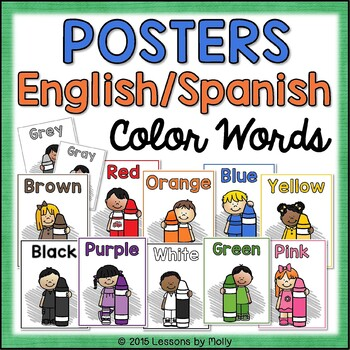 color-identification-posters
