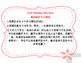 Mandarin Chinese color matching cards game 颜色配对游戏