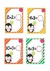 Colorful Flash Cards For Addition & Subtraction Facts.- Up To 10