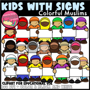 colorful muslimahs (muslim scribble clips)