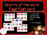 country of the world flags flash card