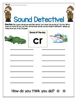 cr sound Write The Room Worksheet