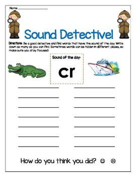 cr sound Write The Room Worksheet