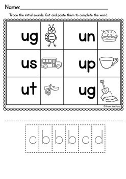 cvc Worksheets by From the Pond | Teachers Pay Teachers