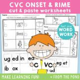cvc Onset & Rime Worksheets - Cut Paste - Single Sound Focus