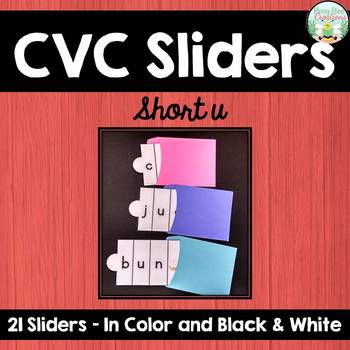 cvc Sliders - short u