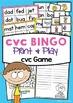 cvc Words Bundle