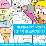 cvc Words Worksheets - Build It Up