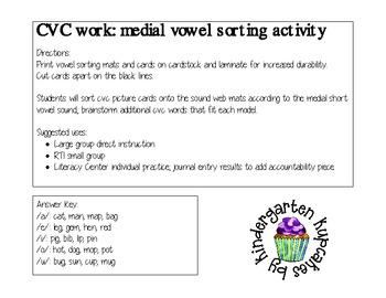 cvc medial vowel sorting activity