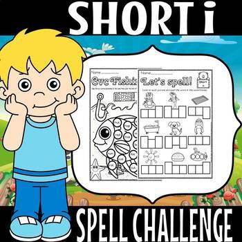 cvc short i spell challenge