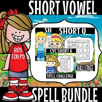 cvc short vowel bundle spell challenge