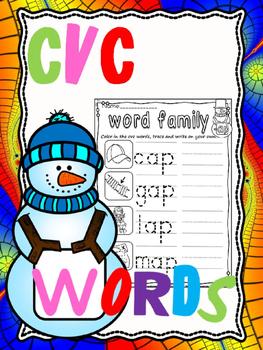 cvc word families