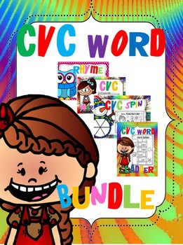 cvc word family bundle