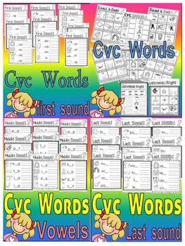 cvc words cut and paste bundle pack