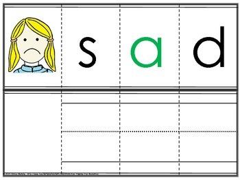 cvc word cards (free sample)