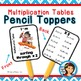 Multiplication Times Tables Pencil Toppers (x1 to x12)