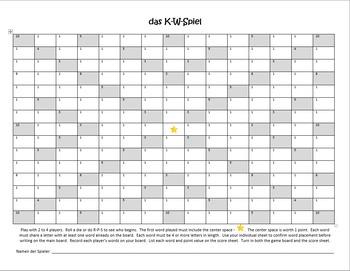 das KWSpiel - crossword game