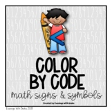 Fall Color By Code for Math Signs and Symbols (Leveled)